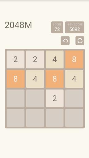 2048 Merge screenshot 2