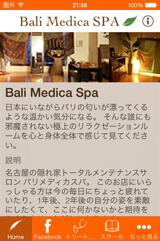 Bali Medica Spa
