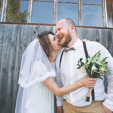 Wedding photographer Viktoriya Ryndina (ryndinavika). Photo of 04.09.2017