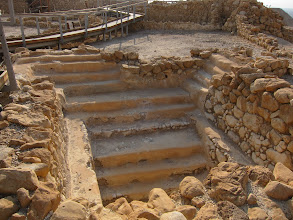 Photo: Mitzveh used by the zealots who wrote the Dead Sea Scrolls in Qumran