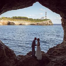 Fotógrafo de bodas Valeriy Senkin (Senkine). Foto del 07.12.2016