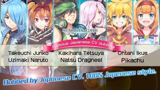 Summon Gate 1.0.0 screenshots 13