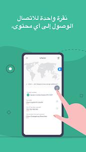 VPNGO – أفضل وكيل VPN سريع وآمن وغير محدود 3