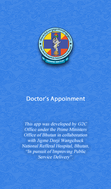 Doctor's Appointment- screenshot