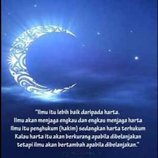DP Gambar Kata Bijak Islami Terbaru - náhled