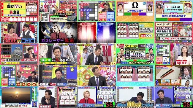190529 (720p) Cream Quiz Miracle 9 2hr Special (Matsui Jurina, Oya Shizuka, Soda Sarina)