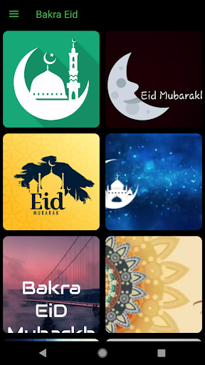 Bakra Eid Wishes, Quotes and Statuses ??? screenshot 2