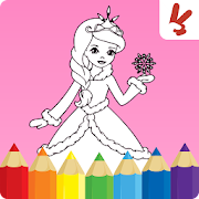 Game Kids coloring book: Princess APK for Windows Phone