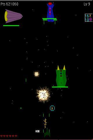 MiniSpaceWar screenshot 2