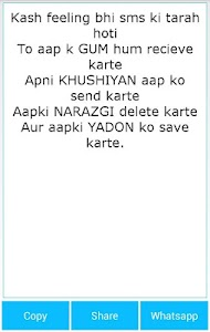 Hindi Love Wishes SMS screenshot 2
