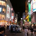 ikebukuro in Tokyo, Tokyo, Japan