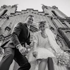 Wedding photographer Eduard Shabalin (4edward). Photo of 25.04.2018