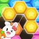 Hexa Puzzle-Classic casual game