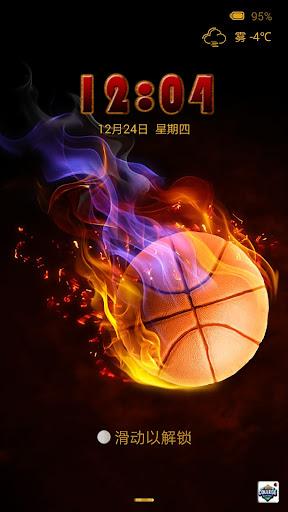 火焰篮球-闪电锁屏主题
