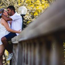 Wedding photographer Guilherme Portes (panoramafotos). Photo of 03.05.2016