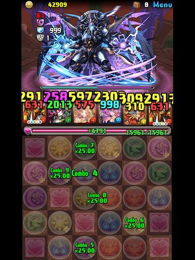u30d1u30bau30ebuff06u30c9u30e9u30b4u30f3u30ba(Puzzle & Dragons) 14.0.0 screenshots 12