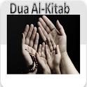 Dua And Azkar icon