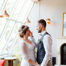 Hochzeitsfotograf Anastasiya Novikova (Akao). Foto vom 25.09.2018