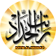 Download Ratib Al-Haddad The Best For PC Windows and Mac
