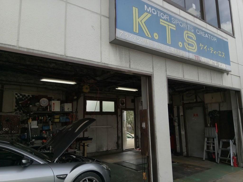 KTS一之江店