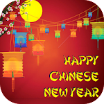 Chinese New Year 2017 Cards 2.0 Apk