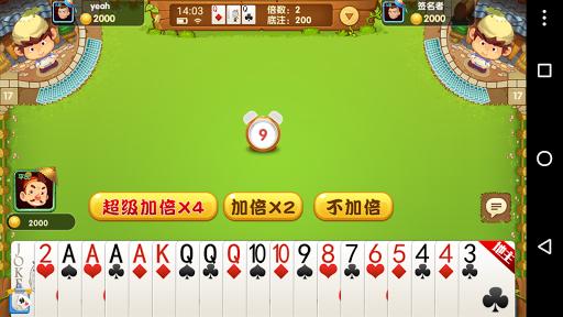 u5929u5929u6b22u4e50u6597u5730u4e3b 1.5.4 screenshots 15