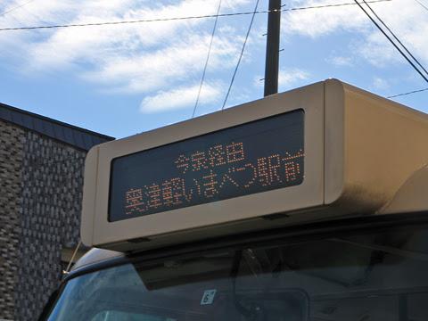 弘南バス「津軽中里~奥津軽いまべつ線」 五所川原 ・201_08