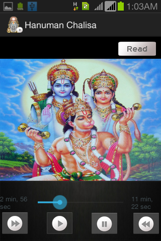 Hanuman Chalisa - HD