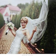 Wedding photographer Maksim Pavlov (Simkamaks). Photo of 18.12.2013