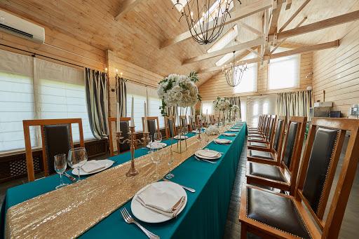 Ресторан для свадьбы «Целеево»