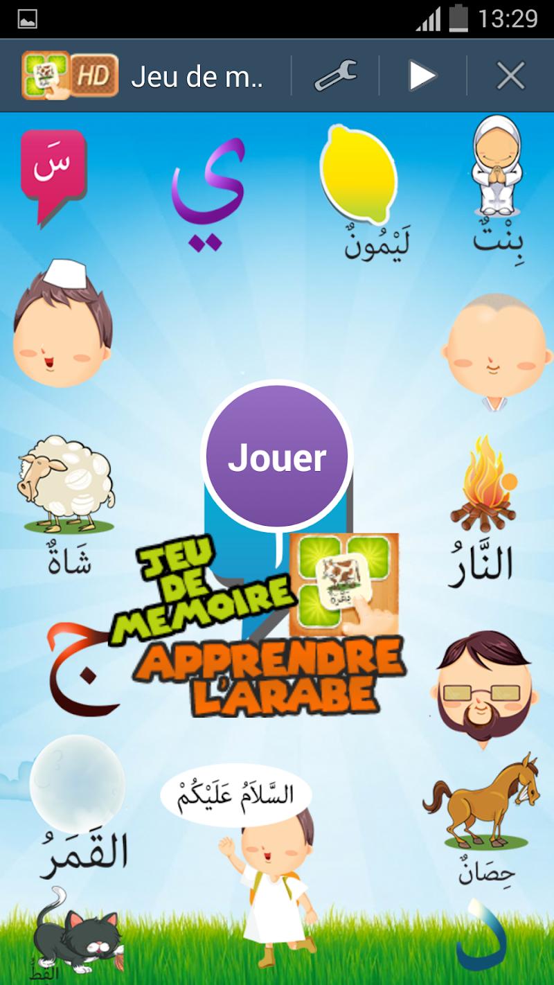 Скриншот Jeu de mémoire Apprendre Arabe