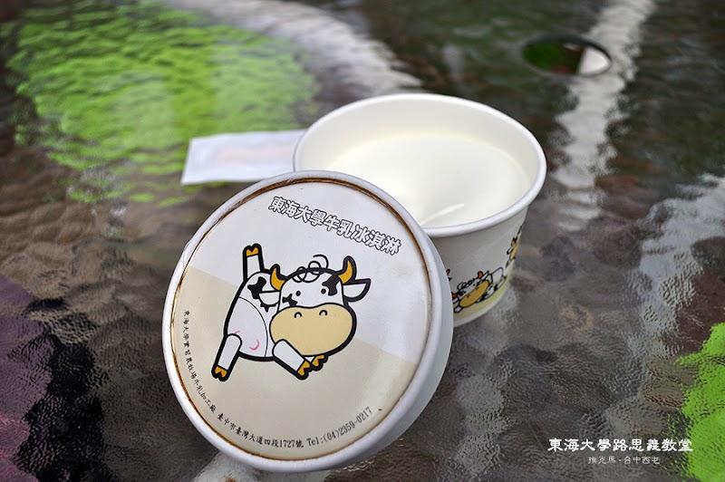 東海乳品小棧牛乳冰淇淋