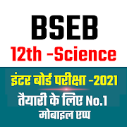 LGR Study-12th Science Model Paper, 12th objective