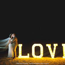 Wedding photographer Rachel Escobar (escobar). Photo of 25.04.2015