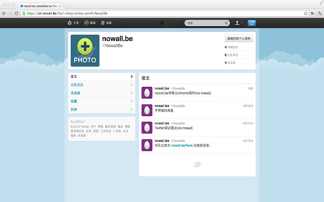 NoWall proxy (by NoWall)