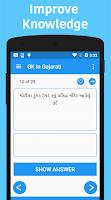Screenshot of GK in Gujarati