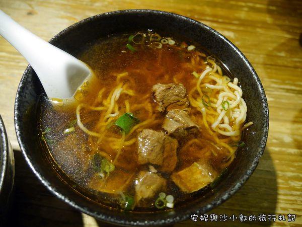 巷弄裡隱藏版日式老屋 一碗小賣清燉、紅燒牛肉麵