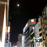 Shibuya nightlife in Tokyo, Tokyo, Japan
