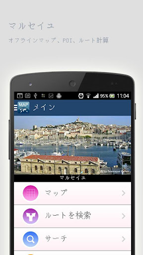 iPhone 最新情報 - TeachMe iPhone