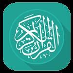 Al Quran Urdu