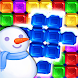 Cube Ice Crush - Androidアプリ