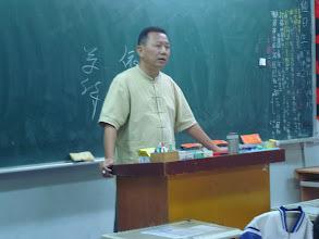 Photo: 20111007頭份(五)易經生活哲學面面觀002