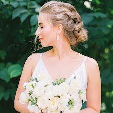 Wedding photographer Lola Alalykina (lolaalalykina). Photo of 20.11.2018