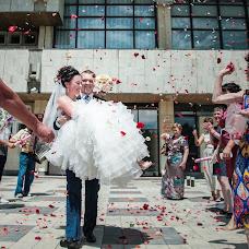 Wedding photographer Natasha Mischenko (NatashaZabava). Photo of 05.10.2016