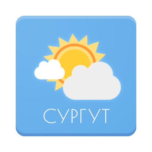Погода. Сургут