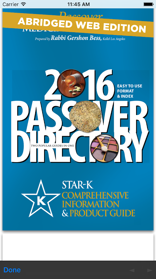 Star-K Kosher Info- screenshot