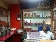 New Uttar Karnataka Food Specality Stores photo 2