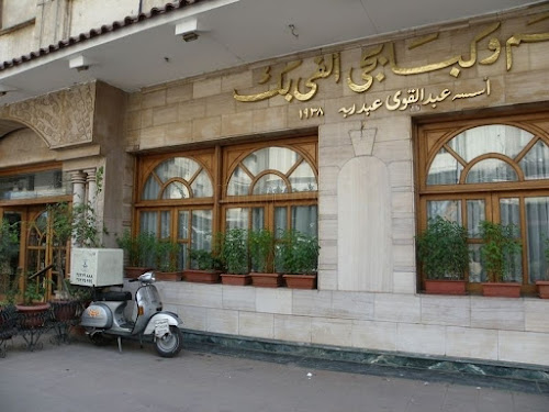 Photo Restaurant Alfi Bey