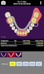 Dental Planner : Tx plan screenshot 19