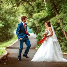 Wedding photographer Katya Rakitina (katerakitina). Photo of 14.04.2016